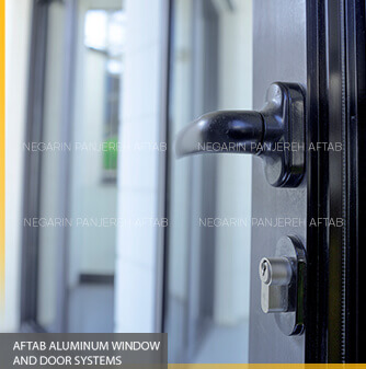 سیستم های معماری در و پنجره آلومینیوم