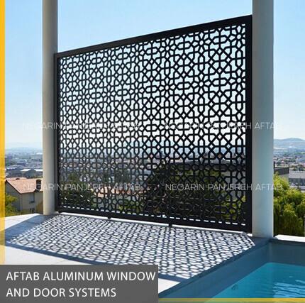 یراق آلات آلومینیوم نگارین پنجره آفتاب