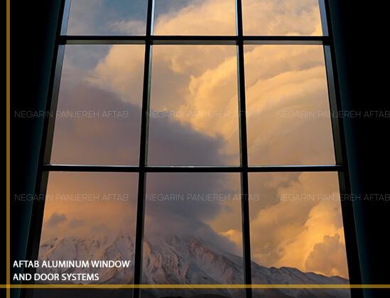 شرکت نگارین پنجره آفتاب